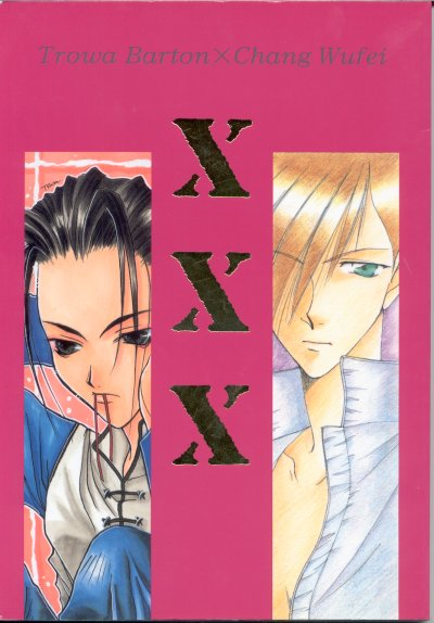Larger XXX Cover