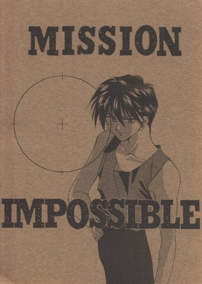 Larger Mission Impossible Cover
