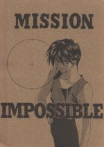 Smaller Mission Impossible Cover