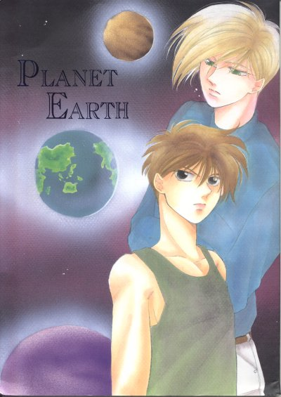 Larger Planet Earth Cover