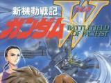 General Manga