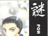 Wufei/Trowa